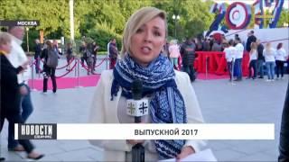 Анна Вавилова: репортаж из Парка Горького