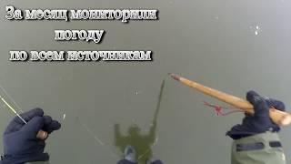 Меры безопасности при рыбной ловле на льду