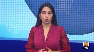 NTV News 11/11/2020