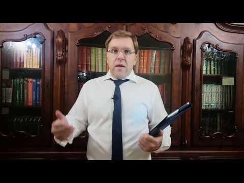 Ответственность юридического лица - комментарий к ст 56 ГК РФ