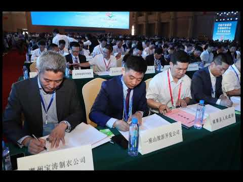 The Economic Cooperation and Trade Documents Signing Ceremony of the 2019SSACEIF