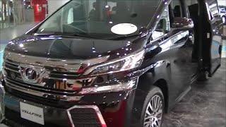 All New Alphard Executive Lounge Spesifikasi Mobil Kijang Innova Toyota Vellfire Free Video Search Site Findclip And Hybrid G X Sa S Sr V Z