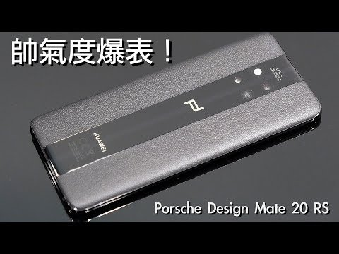 e37f0a26c03 HUAWEI Mate 20 RS PORSCHE DESIGN Price in the Philippines and Specs ...