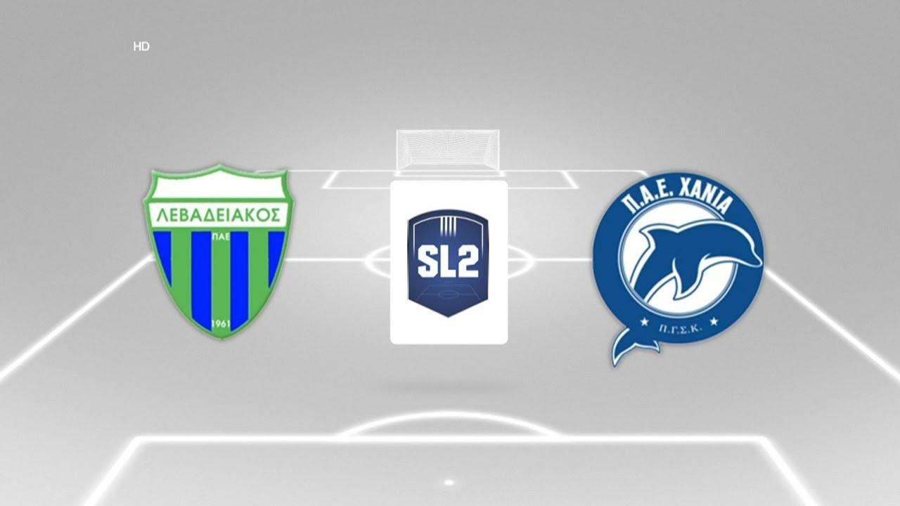 SL2 | Λεβαδειακός – Χανιά 1-1 | HIGHLIGHTS | 20/01/2021 | ΕΡΤ