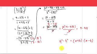 O Level Add Math (4037) 2017-MJ- 22 (Part 1)