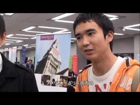 beo留学フェア2013 Autumn 参加者の声