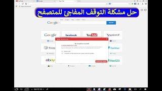 baidu browser - मुफ्त ऑनलाइन वीडियो