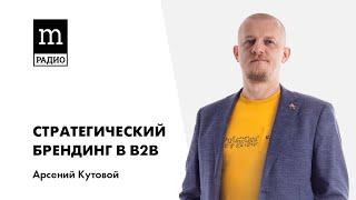 Dotorg branding & digital - Video - 1