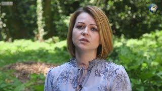 Юлия Скрипаль дала первое интервью