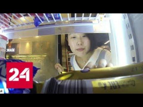 Российское мороженое стремительно завоевывает Китай - Россия 24