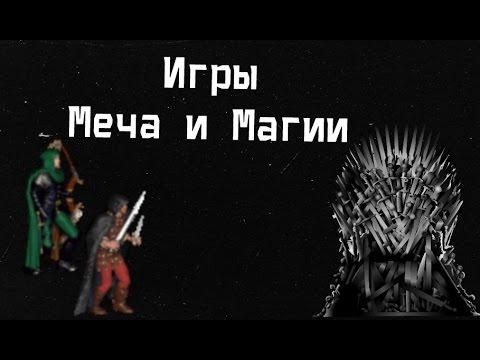 Герои меча и магии 6 скачать от механиков