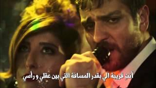 أغنية الحلقة 5 من مسلسل يا اسطنبول مترجمة للعربية
