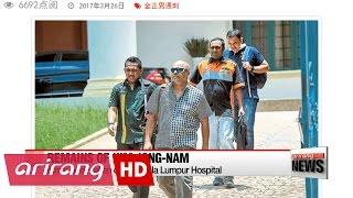 Malaysian police visit N. Korean embassy in Kuala Lumpur to investigate Kim Jong-nam