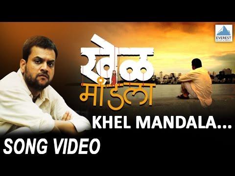 Khel Mandala Title Song