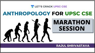 Anthropology Optional Marathon Session for UPSC CSE/IAS Exam by Rajul Shrivastava - Download this Video in MP3, M4A, WEBM, MP4, 3GP