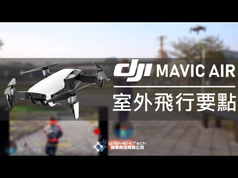 -dji-mavic-air-7--