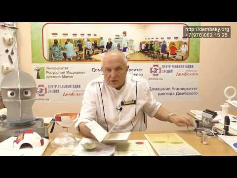 Детский астигматизм все методы лечения