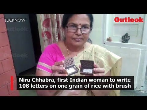 Niru Chhabra, first Indian woman to write 108 letters on one grain of rice with brush