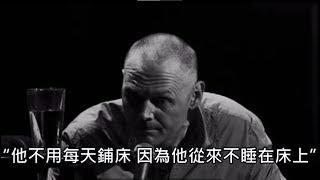 (調1.25倍) Bill Burr - Adoption 比爾伯爾 - 領養 (中文字幕翻譯)