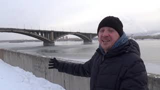 Красноярск с десятки: Коммунальный мост