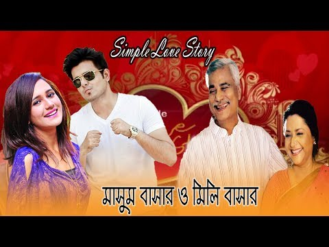 Simple Love Story-24 || Fakhrul Bashar Masum & Mili Bashar