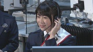110番、適切な利用をAKB横山さんがアピール