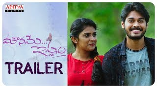 Mouname Ishtam Trailer    Ram Kartheek , Parvathi Arun