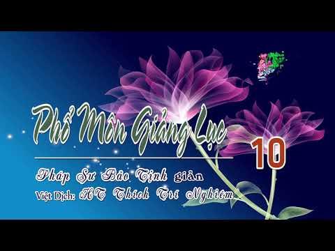 Phổ Môn Giảng Lục -10