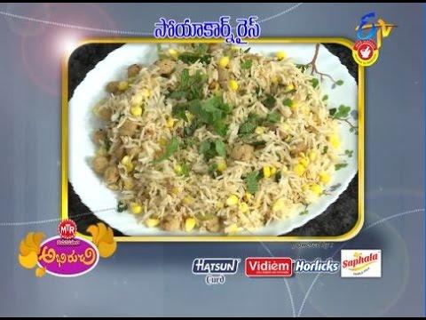 Soya-Carne-Rice--సోయాకార్న్-రైస్