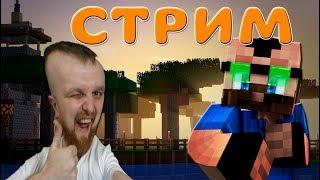 #ТереМоК 🤓 ГОРОДСКИЕ ДЕЛА 🤓  #Minecraft (без мата)
