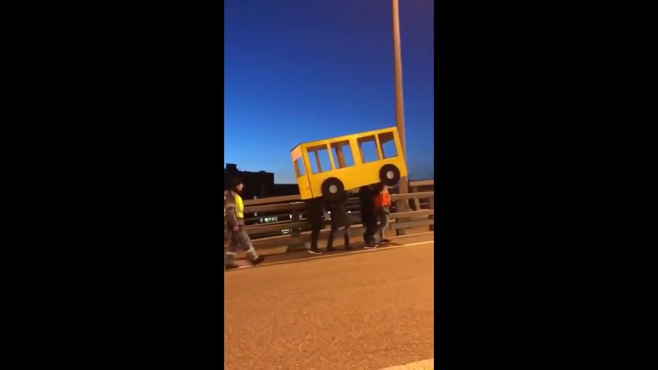 В попытке перейти закрытый для пешеходов мост, ребята притворились желтым автобусом