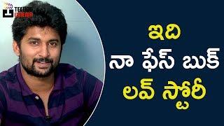 Nani About his FACEBOOK LOVE STORY | Ninnu Kori Movie Interview | Aadhi | Telugu Cinema