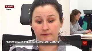 Українці зможуть їздити на сезонну роботу до Польщі за біометричними паспортами