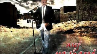 تحميل اغاني AMR DIAB ( ASEF ) YA SHARED عمرو دياب ( أسف ) يا شارد MP3