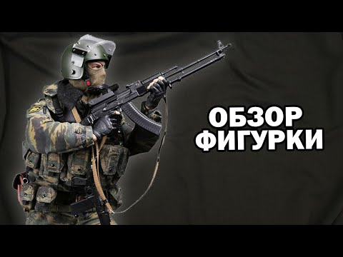 "Фигурка 1/6 ОСН ""Витязь"" Spetsnaz Mvd Osn Vityaz In Chechnya (DAM 78028) - DamToys review - обзор"