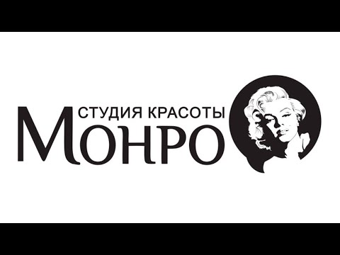 ФРАНШИЗА СТУДИИ КРАСОТЫ «МОНРО»