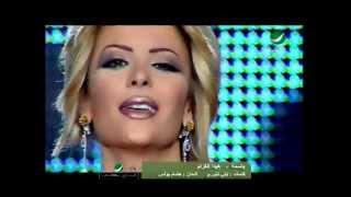 تحميل اغاني Bassima Hayda El Gharam باسمة - هيدا الغرام MP3