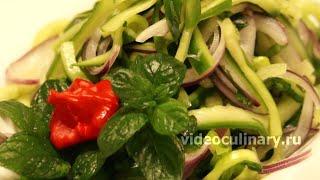 Смотреть онлайн Салат из огурцов, луком и перцем с уксусом