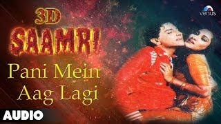 3D Saamri : Pani Mein Aag Lagi Full Audio Song | Rajan