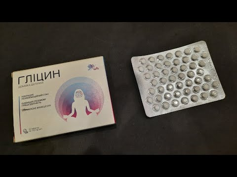 Глицин - полезная аминокислота для здоровья? Мозг и память. Можно ли всем пить таблетки глицина?
