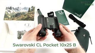 Swarovski CL Pocket 10x25 B binoculars review | Optics Trade Reviews