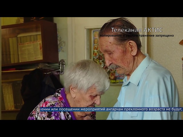 В группе риска по заболеваемости – пожилые ангарчане