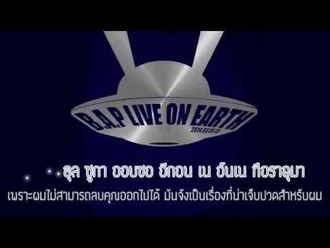 [Karaoke/Thaisub] B.A.P - Save me