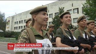 Дівочий батальйон: ТСН дізналася секрети підготовки до параду жінок-військових