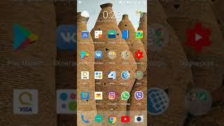 OnePlus 5 - OxygenOS 4.5.13 обзор (опыт использования) - android 7.1.1bug