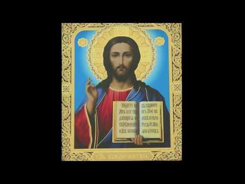Молитва симеону верхотурскому слушать онлайн
