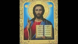 Молитва Иисусу Христу детей за родителей - женский голос