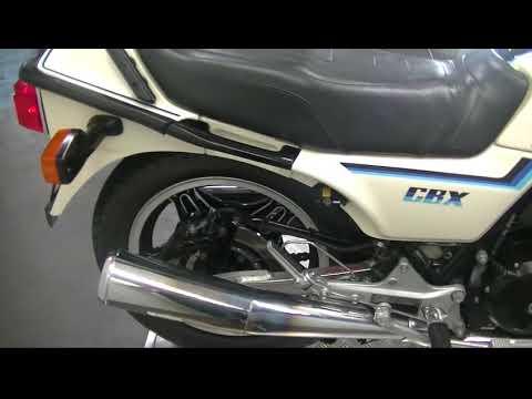 CBX1000/ホンダ 1000cc 神奈川県 リバースオート相模原