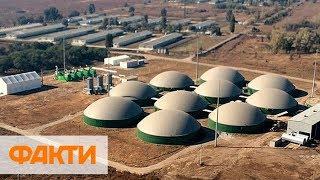 Электричество из отходов: как работают украинские биогазовые электростанции