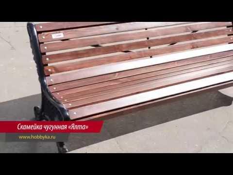 150 скамеек на набережной Ялты - 1